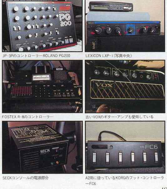 The Japanese Keyboard Room page 4 - click to return to previous page